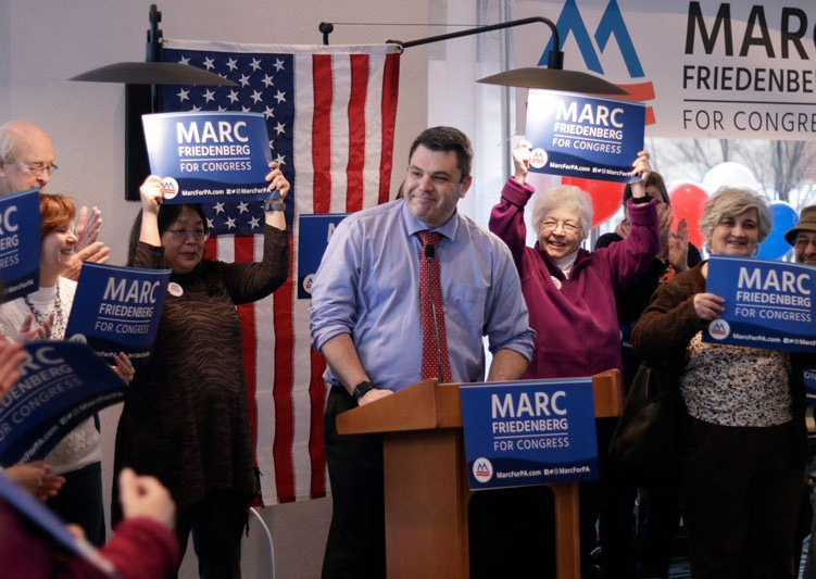 Marc Friedenberg Rally